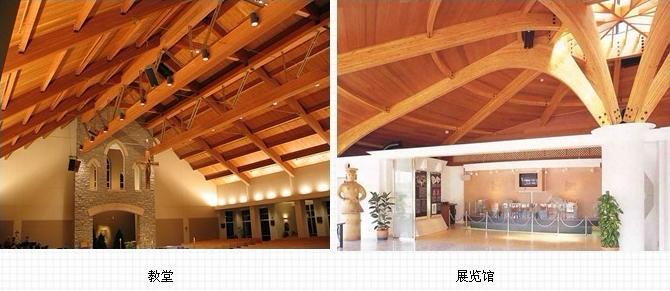 为现代木结构建筑向着重型化,高层化发展,奠定坚实的基础和可能性.